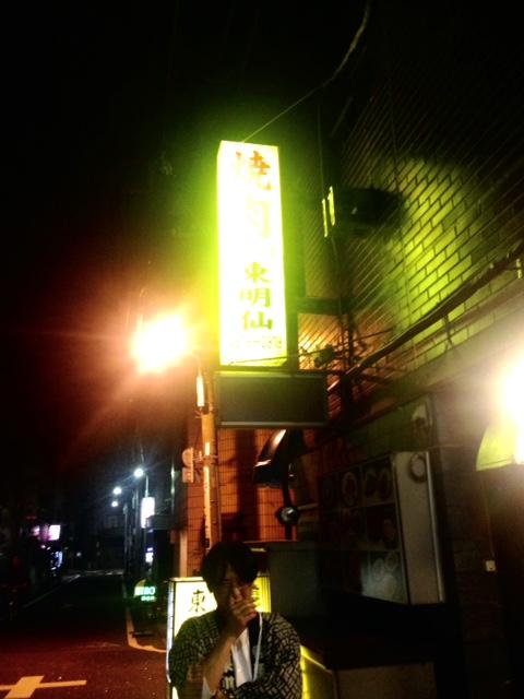 写真9_東明仙