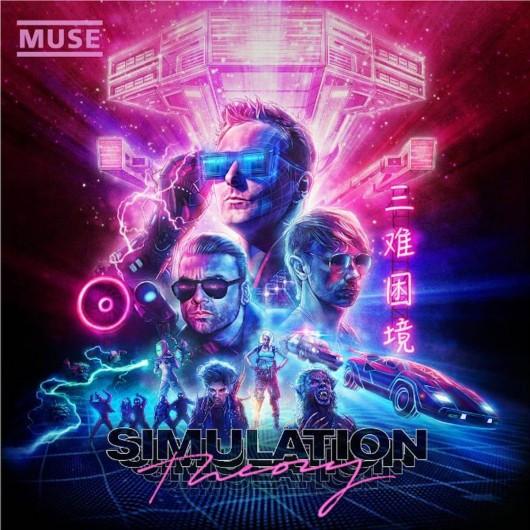 music180831-muse-2