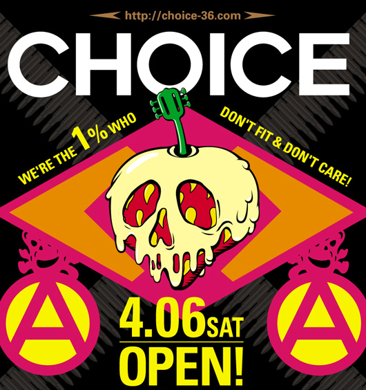 choice-nooncafe